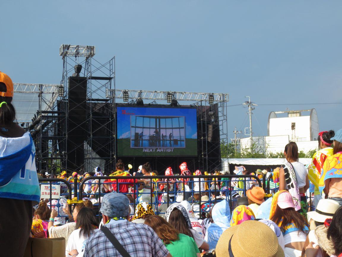 Tokaisummitfinal_2
